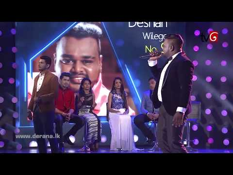 Dream Star Season VII | Final 10 - Deshan Wilege ( 14-10-2017 )