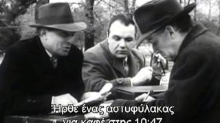The Great St. Louis Bank Robbery (1959) (gr subs)