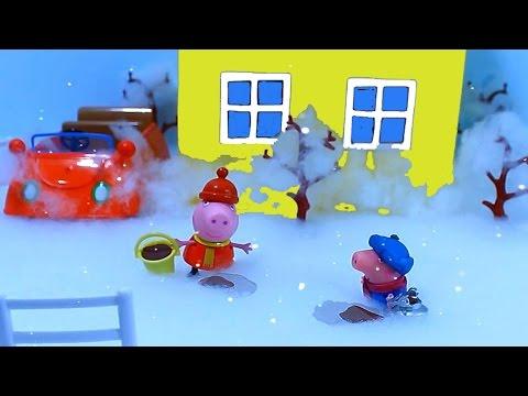 свинка пеппа. День  Рождения папы свина 1 серия. Мультфильм для детей с игрушками.
