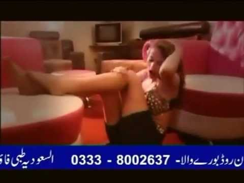 Pakistani Mujra Hot Full Nanga MujraEnglish Girl Dancing On Punjabi Song 1_Love Tube_