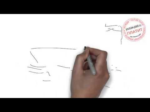 Видео как нарисовать рыбака поэтапно