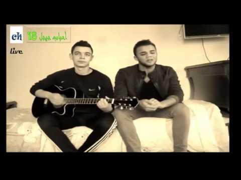 deux jeunes de la Wilaya de jijel chante ya zina