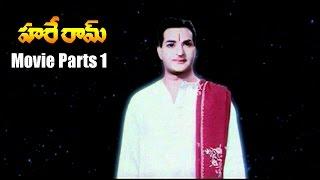 Hare Ram Movie Parts 1/13 - Kalyan Ram, Priyamani, Sindhu Tolani