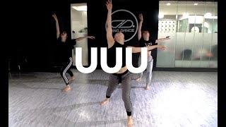 MIND DANCE (마인드댄스) 펑키째즈(Funky Jazz) 6:30 Class | 정인 - UUU | 조윤아 T