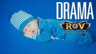 DramaRoV โตไปไม่สีน้ำเงิน