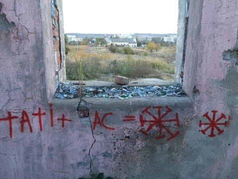 Евгений Тамчишин.  вред от нательного креста . Сталин темный и светлый маг
