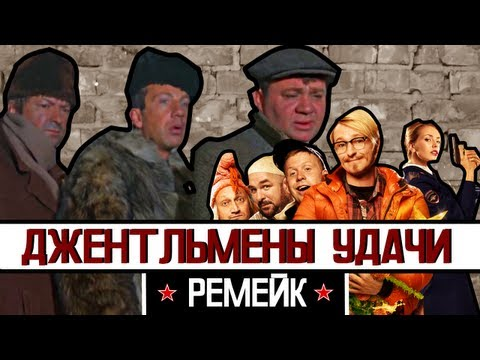 [BadComedian] - &#1044;&#1078;&#1077;&#1085;&#1090;&#1083;&#1100;&#1084;&#1077;&#1085;&#1099; &#1091;&#1076;&#1072;&#1095;&#1080; 2 (&#1054;&#1073;&#1079;&#1086;&#1088;)