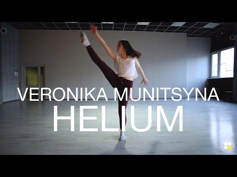 Sia – Helium   Choreography by Veronika Munitsyna   D.Side Dance Studio
