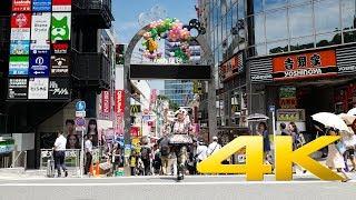 Harajuku Station and Takeshita Street - 原宿駅 竹下通り - 4K Ultra HD