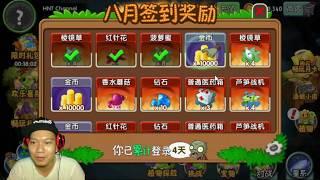 Plants vs Zombies 2 hnt chơi game pvz 2 lồng tiếng vui nhộn funny gameplay #65 new 65