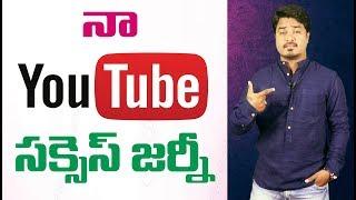 VIKRAMADITYA YOUTUBE SUCCESS JOURNEY | Interesting Facts in Telugu | Vikram Aditya | EP#116
