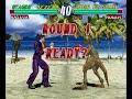 Lagu Tekken 2 ( PS1 ) - Kazuya - Arcade Mode - Arranged Music ( Aug 13, 2018 )