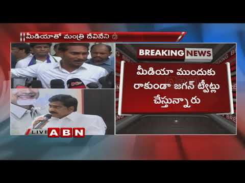Minister Devineni Uma Maheswara Rao Speaks To Media over Jagan Tweets