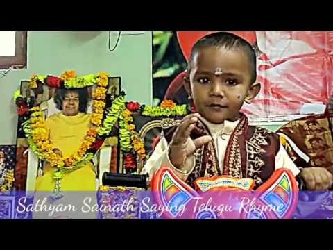 3 Years Old Sathyam Sainath Saying Chitti Chilakamma video