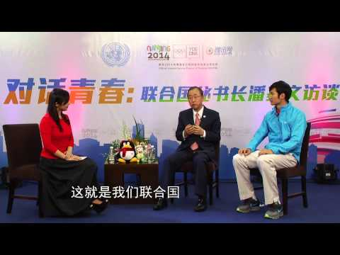 Live discussion with Ban Ki-moon on Tencent
