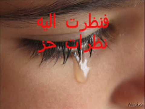 فراق الصديق حماده هلال Music Videos