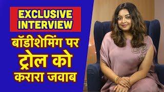 Aashiq Banaya  Actress Tanushree Dutta ने Trolls को दिया करारा जवाब, Casting Couch | Nana Patekar