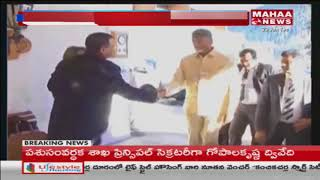 CM Chandrababu Meet Saudi Aramco Officials at Davos