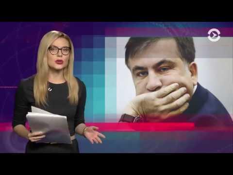 Итоги дня: Саакашвили дали три года тюрьмы в Грузии