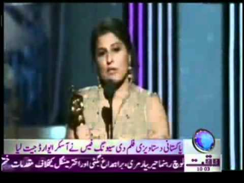 Pakistani Documentary Film Win The Oscar Award News Package 27 February 2012