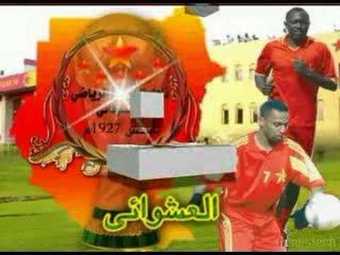 Sudan music nada