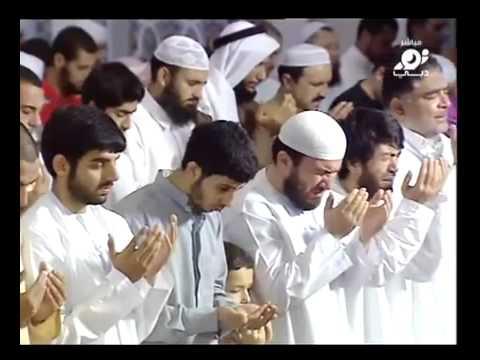 Emotional Dua Sheik Mohammed al Arifi 1433 Taraweeh Dubai