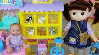 Pet care house and Baby doll Surprise eggs toys play - 토이몽