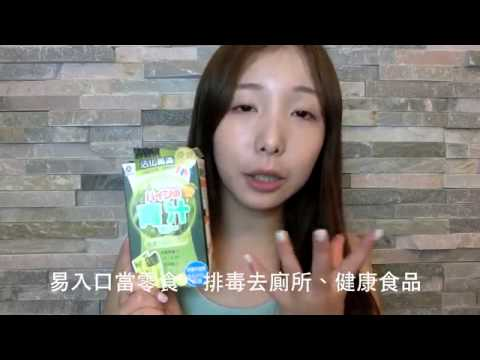 Miss Cool 箍牙妹   近期J able的產品推介 Recent Fav Products + Review   YouTube