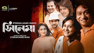 Cinema | Telefilm | Partho Barua | Opi Karim | Tinni | Nirob