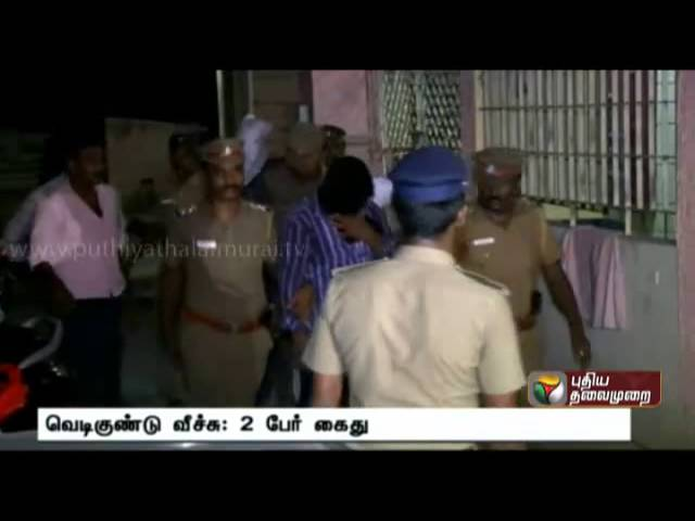 Two arrested in connection with hurling  bombs at Saidapet