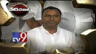 Komatireddy Rajagopal Reddy sensational comments on Congress || Neti Maata