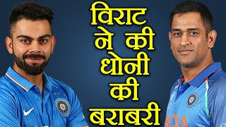 India Vs Australia 3rd ODI: Virat Kohli equals MS Dhoni's consecutive Wins | वनइंडिया हिंदी