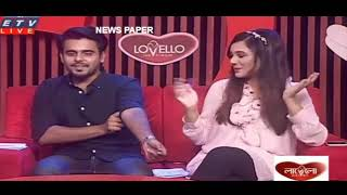Lovello Simple Love Story ft. Siam & Sabila Noor। লাভেলো সিম্পল লাভ স্টোরি। সিয়াম ও সাবিলা নুর।