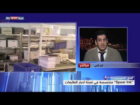 الاقتصاد الأخضر.. قطاع استثماري واعد للمشروعات الناشئة المصرية
