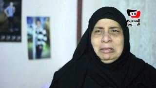 والدة «نبيل» ضحية كارثة «الدفاع الجوى»:«ابنى راح يفرح مجاش»
