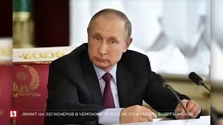 Песков назвал главную цель первой личной встречи Путина и Трампа