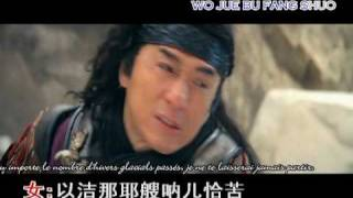 "Jackie Chan & Kim Hee Sun - The Myth Theme Song ""Endless Love"" Karaoke Video"