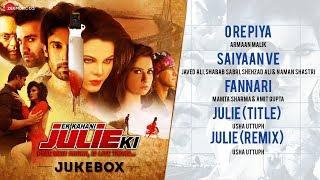 Ek Kahani Julie Ki - Full Movie Audio Jukebox | Rakhi Sawant & Amit Mehra | DJ Sheizwood