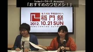 総合チャンネル 第4部
