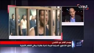 عنوان: أفلام العيد المصرية .. من سيأخذ العدية هذا العام؟