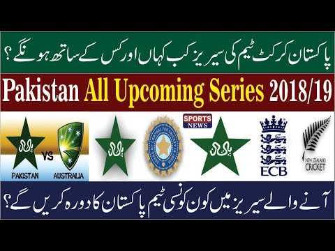 Pakistan Cricket Team All Upcoming Series 2018/2019- Pak Cricket Schedule,T20s,ODIs & Test Matches thumbnail