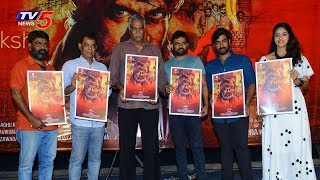 Palasa 1978 Movie First Look Launch Event | TV5