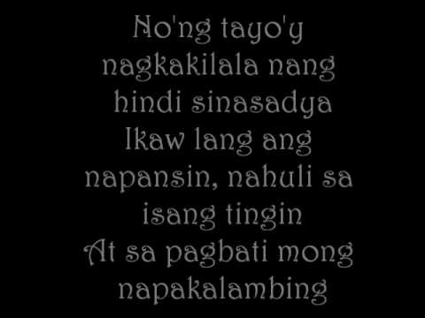 Pag - Ibig - Apo Hiking Society video