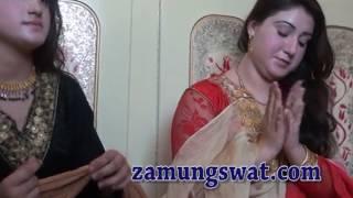 Sadia Shah Swat Singer