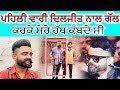 Diljit Dosanjh ਨੂੰ ਕਿਦਾਂ Mileya Amrit Maan | Jatt Fire Song Kive Kita c Select