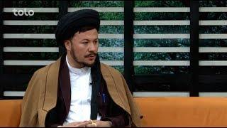 ویژه برنامهء بامداد خوش به مناسبت دهم محرم / Bamdad Khosh 10th of Mahram Special Show