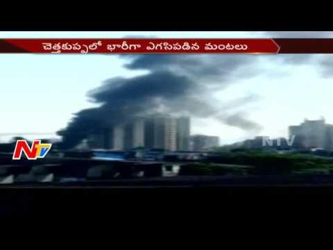 Fire Accident in Dumping Yard At Mumbai || NTV