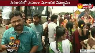 Vinayaka Nimajjanam Celebrations in Warangal || Sakshi TV