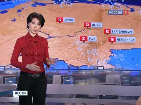 """Татьяна Савина - """"Вести. Погода"""" (06.05.12)"""