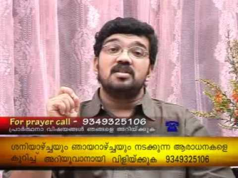Revealing hidden things of God- Malayalam Sermon Part (1)